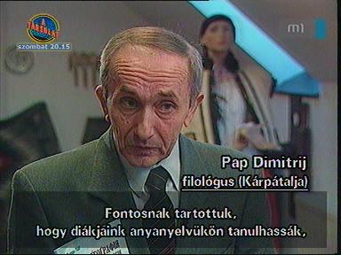 Pap Dimitrij, filológus (Kárpátalja)