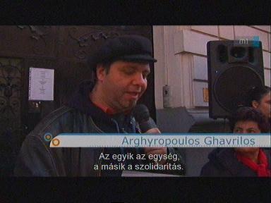 Arghyropoulos Ghavrilos