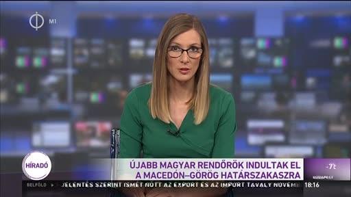 Újabb magyar rendőrök indultak el a macedón-görög határszakaszra